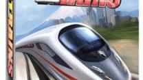 Trains de Hisashi Hayashi