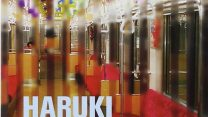 Le passage de la nuit (Anglais) Poche – 5 juin 2008 de Haruki Murakami  (Auteur), Hélène Morita (Traduction), Théodore Morita  (Traduction)
